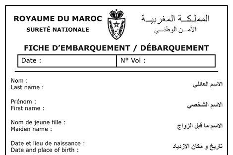 karta wjazdowa maroko