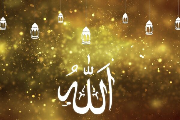 Wszystko o ramadanie – FAQ na temat ramadanu