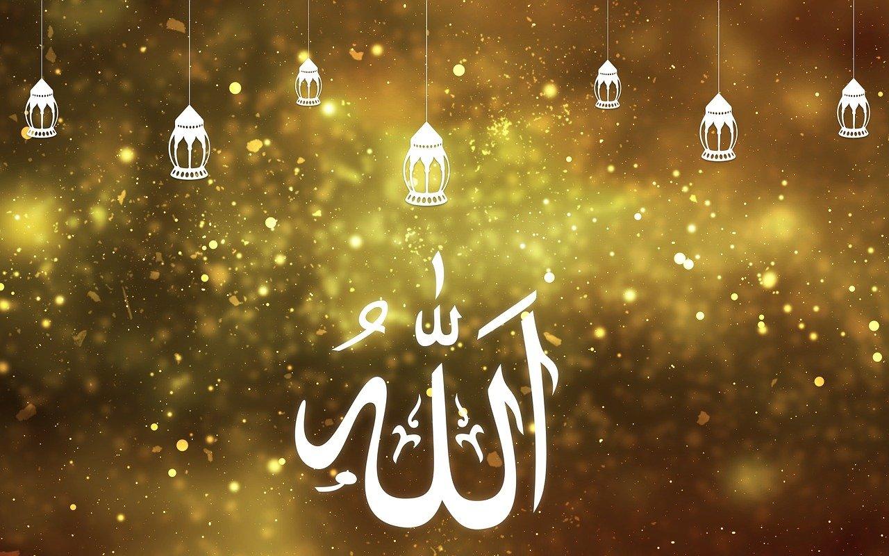 lampiony ramadan Allah